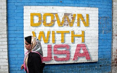 Outside the former US Embassy in Tehran. (photo credit:  CC BY Örlygur Hnefill, Flickr)