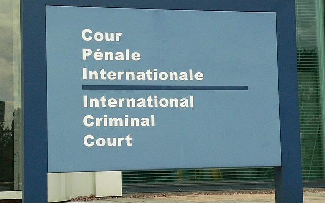 The International Criminal Court in The Hague (photo credit: CC BY-SA Alkan de Beaumont Chaglar, Flickr)