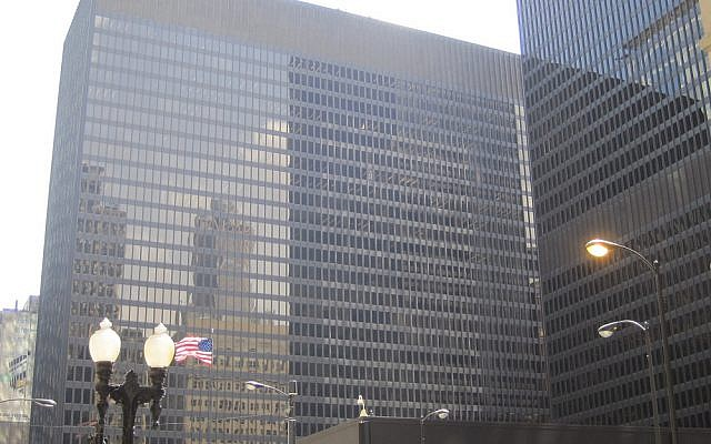 The US District Court in Chicago. (photo credit: CC BY-SA  Teemu008, Flickr)