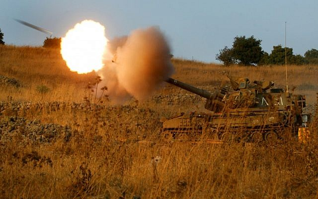 An artillery piece in the north of Israel firing a shell in a 2006 drill. (Illustrative photo: Olivier Fitoussi /Flash90)