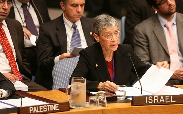 Then Israeli ambassador to the UN Gabriela Shalev speaks during a 2008 United Nations Security Council meeting about the situation in the Middle East (photo credit: AP/David Karp)