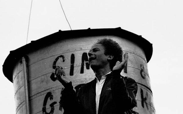 Art-Garfunkel (photo credit: CC-BY-SA Eddie Mallin, Wikimedia Commons)