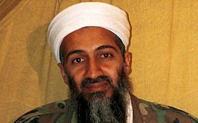 Al-Qaeda leader Osama bin Laden (AP Photo)
