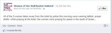 Women of the Wall's Facebook post on Thursday (photo credit: screen grab/Facebook)