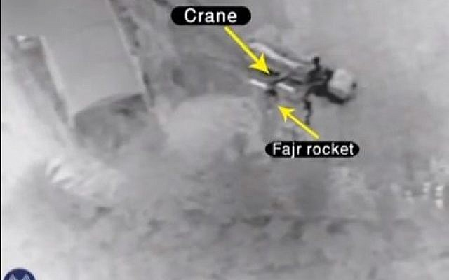 Israel Air Force targets a Fajr-5 launcher during Operation Pillar of Defense. (screen capture: Youtube/idfnadesk)
