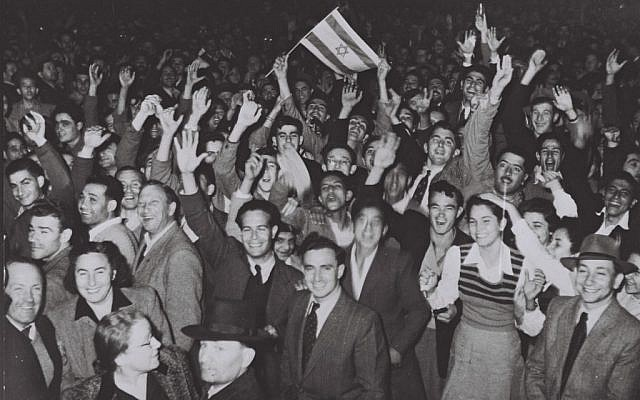 Crowds in Tel Aviv celebrate the UN's vote for partition in 1947 (Courtesy of the Government Press Office, Jerusalem. Photographer: Hans Pinn)