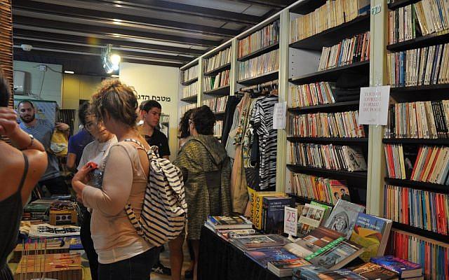 The pop-up store at Alchec Book & Magazine Store on Nahalat Binyamin in Tel Aviv (photo credit: Michal Shmulovich/Times of Israel)