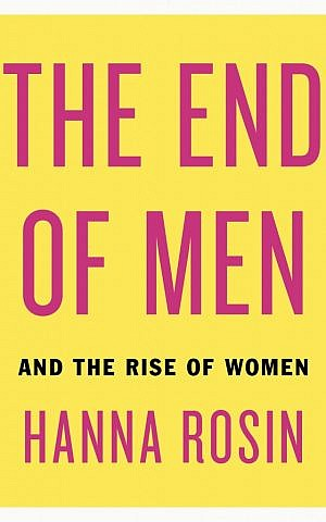Rosin's book began as a widely debated article of the same name in the Atlantic Monthly. (Courtesy of Riverhead Books)