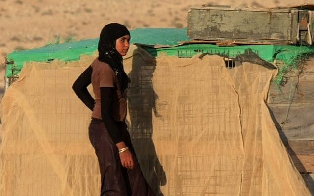 An illustrative photo of an Israeli Bedouin girl, near Mitzpe Ramon (photo credit: Kobi Gideon/Flash90)
