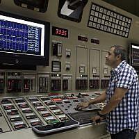An illustrative photo of an electricity company control room. ( Tsafrir Abayov/Flash90)
