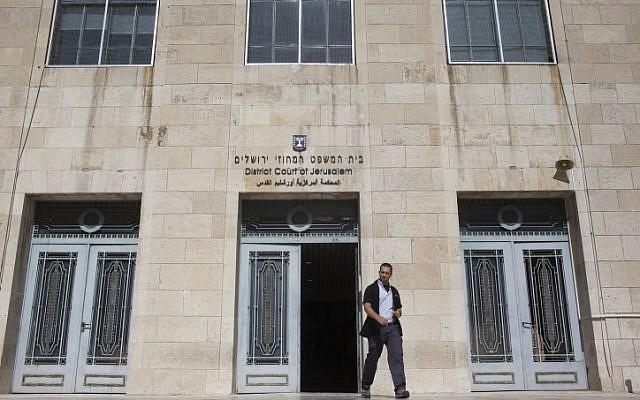 The Jerusalem District Court (Yonatan Sindel/Flash90)