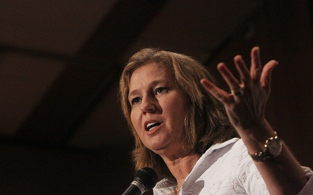 Leading Egyptian Daily Falsely Claims Livni Admitted To Having Sex With Arabs For -8405