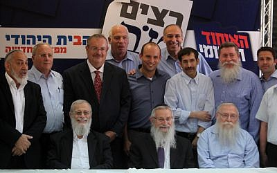 Members of the national-religious parties in Knesset (photo credit: Yoav Ari Dudkevitch/Flash90)