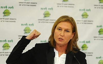 Tzipi Livni (photo credit: Ben David/Flash90)