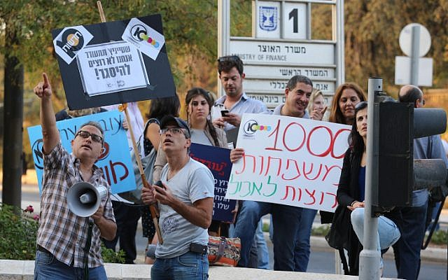 Channel 10 workers protest outside the Finance Ministry in Jerusalem in November, 2012 (photo credit: Oren Nahshon/Flash90)
