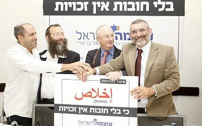(Right to left) Michael Ben Ari, Aryeh Eldad, Baruch Marzel and Aryeh King introduce their new political party 'Power to Israel' at a press conference in Jerusalem. November 13 (photo credit: Miriam Alster/Flash90)