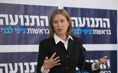 Tzipi Livni announces her new political party, The Movement, in a Tel Aviv press conference, Tuesday (photo credit: Flash90)
