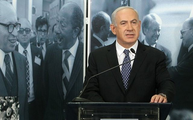 Prime Minister Benjamin Netanyahu speaks during a visit to an exhibition marking 35 years since Egyptian president Anwar Sadat's visit to Israel, at the Menachem Begin Heritage Center in Jerusalem, on Thursday, November 29, 2012 (photo credit: Miriam Alster/Flash90)