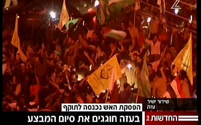 Palestinians in Gaza celebrate the ceasefire on Thursday, November 21 (screen capture: Channel 2)