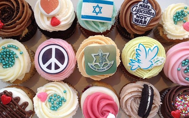 Operation Pillar cupcakes, for a sweeter shelter experience (photo credit: Danielle Levy/I Love Cupcakes)