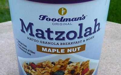 As its name suggests, Matzolah combines matza and granola as a kosher-for-Passover cereal. (Courtesy of Kosherfest)