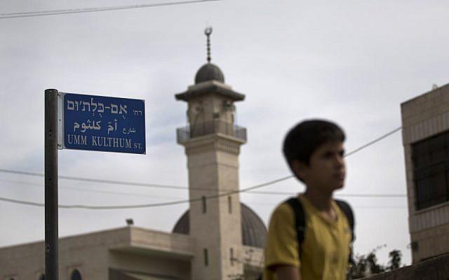 A child walks past the newly-named Umm Kulthum street in East Jerusalem, October 24, 2012 (photo credit: AP/Bernat Armangue)