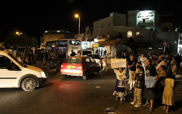 Jewish residents of Ras al-Amoud call for better police protection during a demonstration Saturday, Nov. 3  (photo credit: Yishai Fleisher)