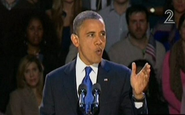 US President Barack Obama delivers his victory speech in Chicago, Wednesday Nov. 7 (screen capture: Channel 2)