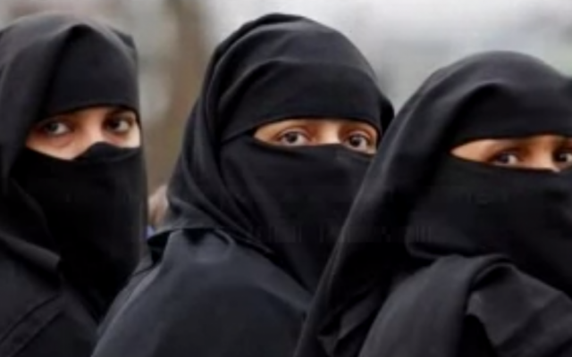 An illustrative photo of three Saudi women (screen capture, YouTube)