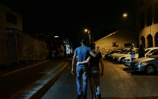 """""""The Invisible Men"""" examines the lives of Palestinians whose own families might kill them because of their sexual orientation. (Photo credit: Mozer Films)"""