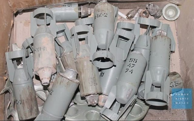 An illustrative photo of cluster bomb munitions found in Syria (photo credit: image capture HumanRightsWatch/YouTube)