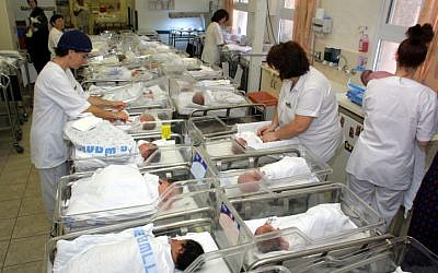 Illustrative photo of babies at the Bikur Holim Hospital in Jerusalem (Flash90)