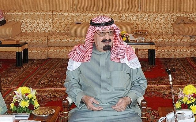 King Abdullah bin Abdul Aziz al Saud of Saudi Arabia (photo credit: CC BY-ND Bahrain Ministry of Foreign Affairs, Flickr)