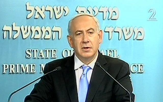 Prime Minister Benjamin Netanyahu announces Israel's ceasefire with Hamas on Wednesday, November 21 (screen capture: Channel 2)