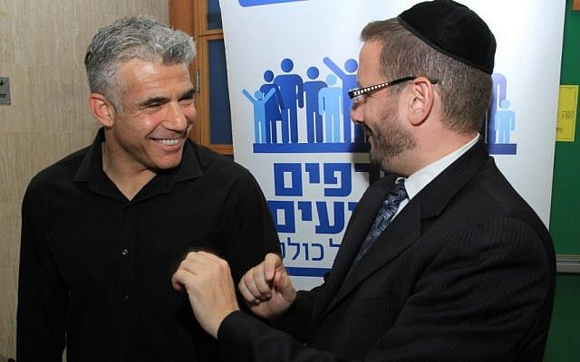 Dov Lipman, right, and Yesh Atid chairman Yair Lapid (photo credit: Yaakov Lederman)