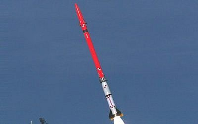 The David's Sling -- a new mid- to long-range missile interceptor -- successfully shot down a rocket in its first test on Sunday (photo courtesy of Defense Ministry)