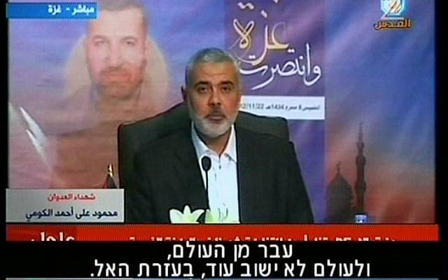Ismail Haniyeh speaking Thursday. (Screenshot / Channel 2)