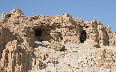 Caves of Qumran (Shmuel Bar-Am)