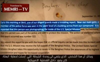 A document shown in the Alaan TV report broadcast November 1. (photo credit: MEMRI screenshot)