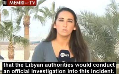 The Alaan TV report broadcast November 1. (photo credit: MEMRI screenshot)