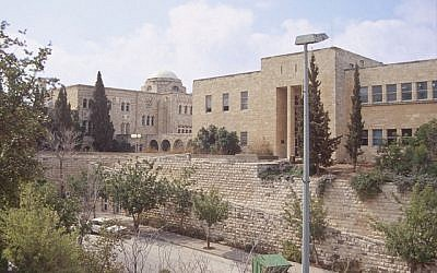 The original Hebrew University buildings (photo credit: Shmuel Bar-Am)