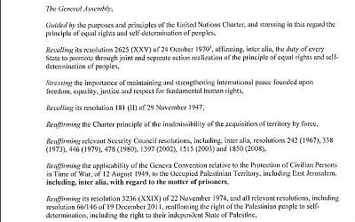 A draft of the PA's United Nation's statehood resolution, which would be rejected by Israel's foreign ministry.