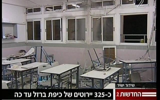 Damage in the Ashkelon school. (Screenshot/ Channel 2)