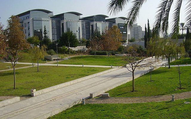Bar Ilan University, Israel (photo credit: CC-BY Avishai Teicher/Wikimedia commons)