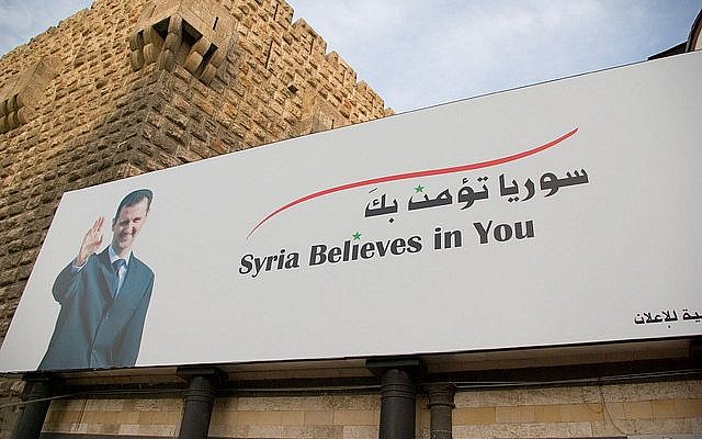 A billboard in Damascus in 2007. (photo credit: CC-BY Billbl, Flickr)