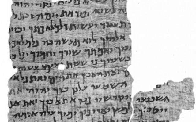 The Nash Papyrus. (photo credit: Wikimedia commons)