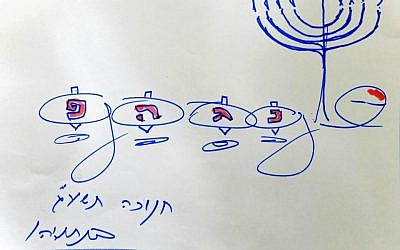 Benjamin Netanyahu's Hanukkah Google doodle (photo credit: courtesy GPO)