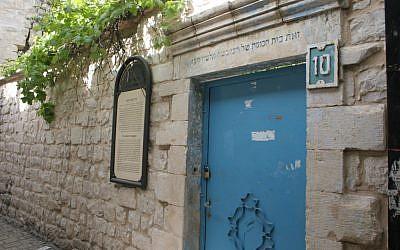 Alsheich Synagogue (photo: courtesy Shmuel Bar-Am)