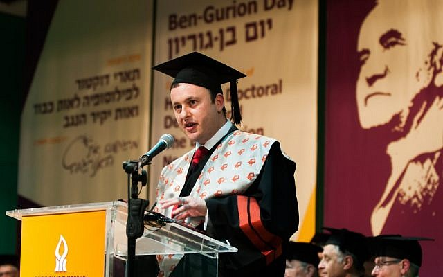 British Ambassador Matthew Gould receives an honorary doctorate from Ben-Gurion University of the Negev, Wednesday 26th December, 2012. (photo credit: Dani Machlis/Ben-Gurion University of the Negev)