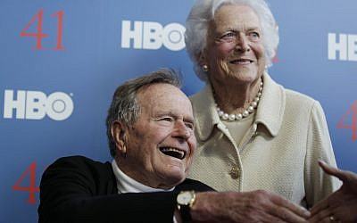 Former US president George H.W. Bush and his wife, former first lady Barbara Bush, arrive for the premiere of HBO's new documentary on his life near the family compound in Kennebunkport, Maine, on Tuesday, June 12, 2012. (photo credit: Charles Krupa/AP)